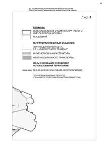 ППМ НАО_1-page-066