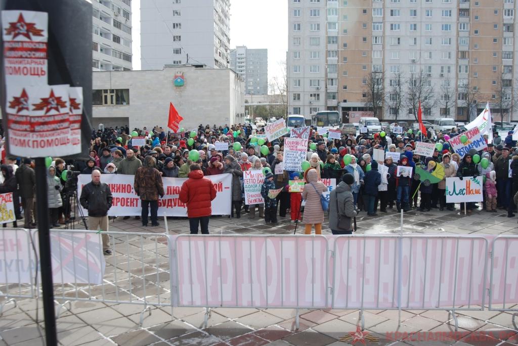 Митинг Московский по тер. схемам ТиНАО