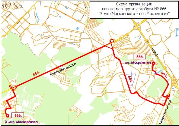 Новый автобусный маршрут 866