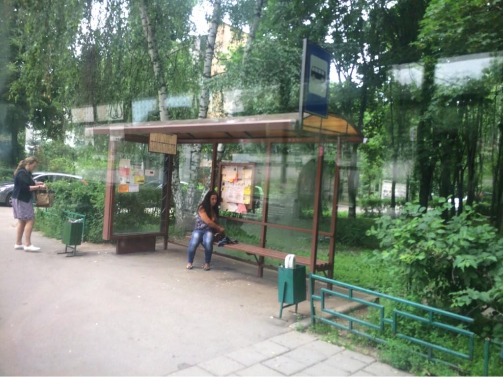 1 микрорайон московского