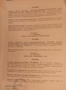 wpid-p51204-195905.jpg