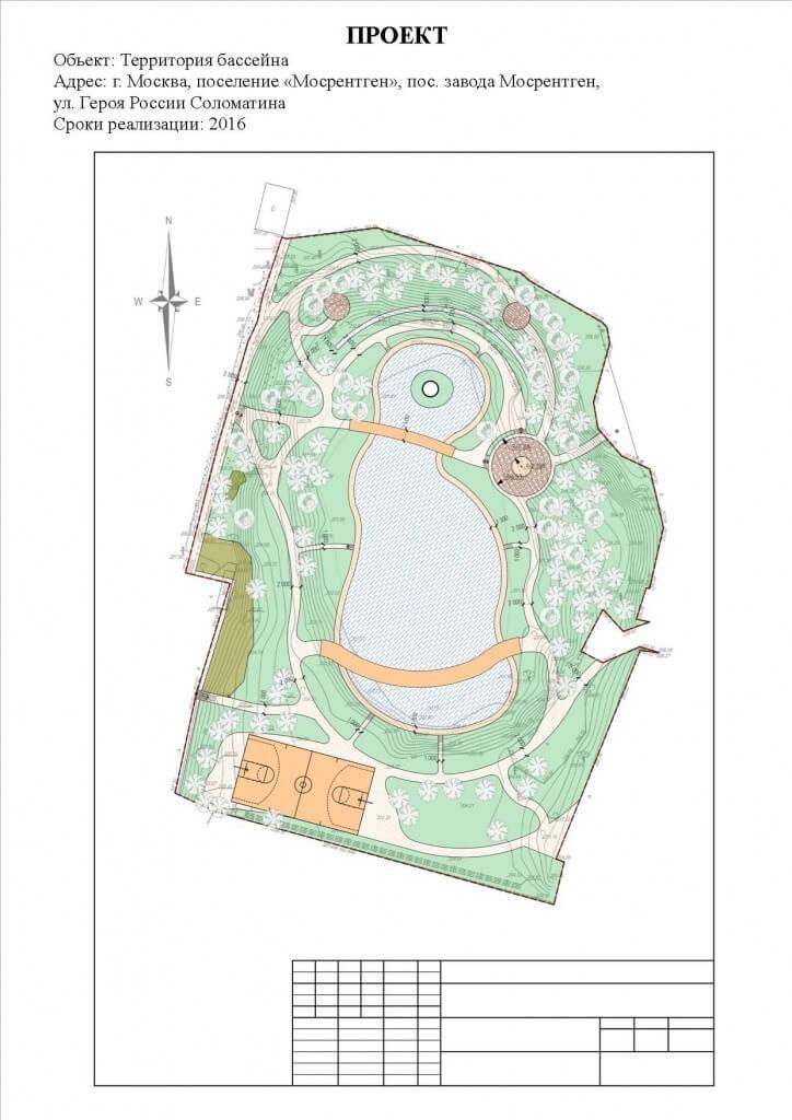 Копия-Территория-бассейна-проект-724x1024