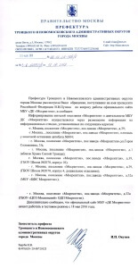 2016-05-23 (20)-page-001