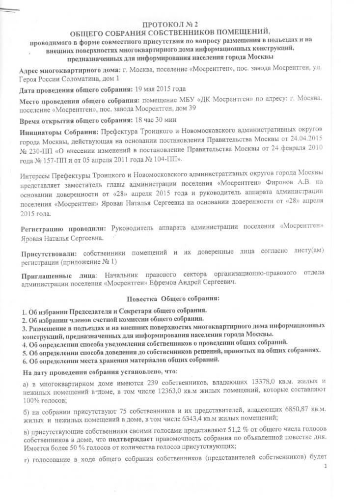 protoko2-page-001