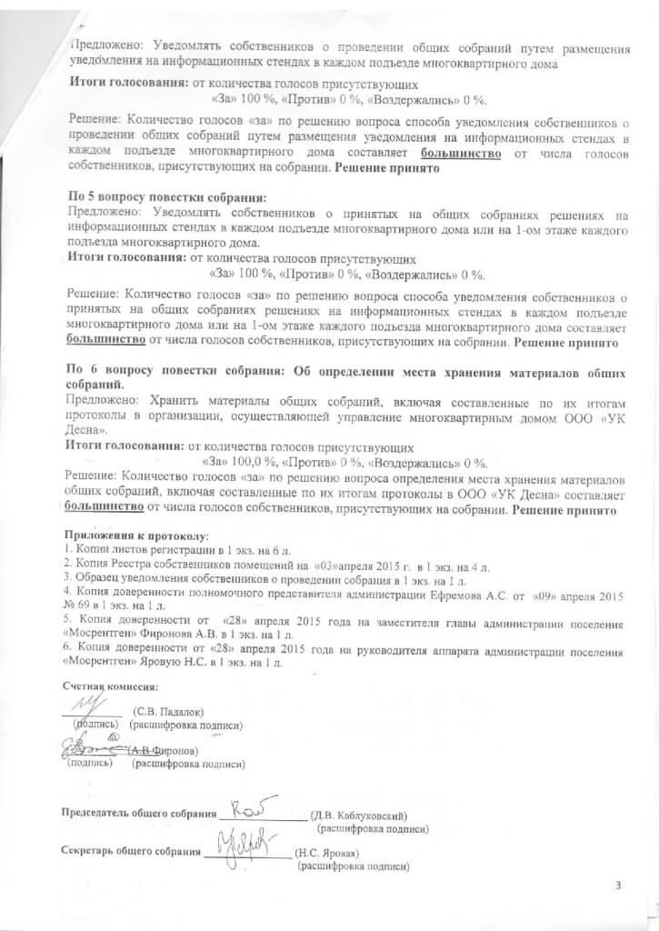 protoko2-page-003
