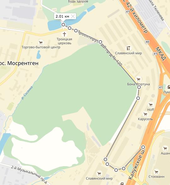 Перекрытый традиционный въезд в Мосрентген