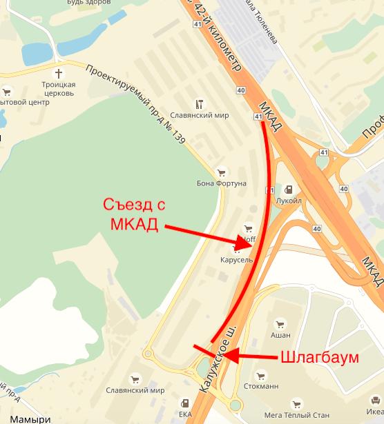 Перекрытие заезда в Мосрентген со съезда со МКАД